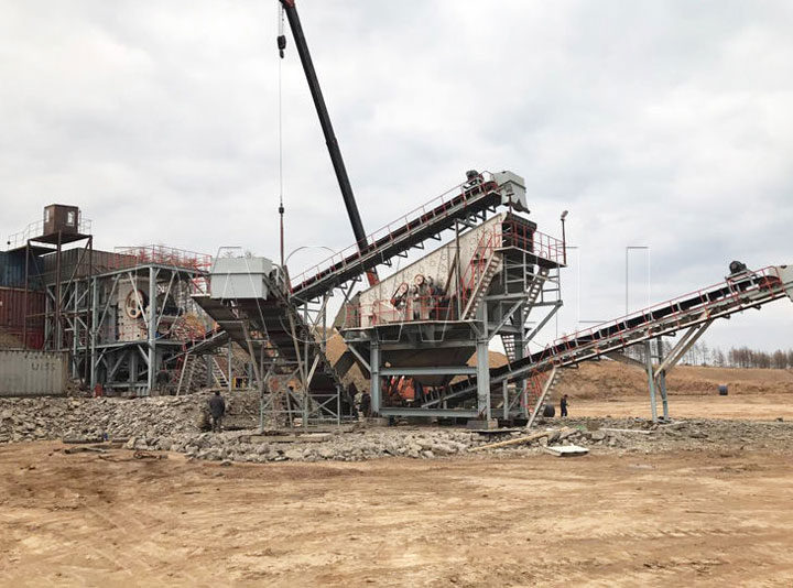 crusher machine application