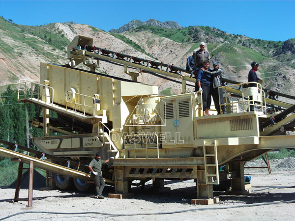 mobile crusher equipment cases