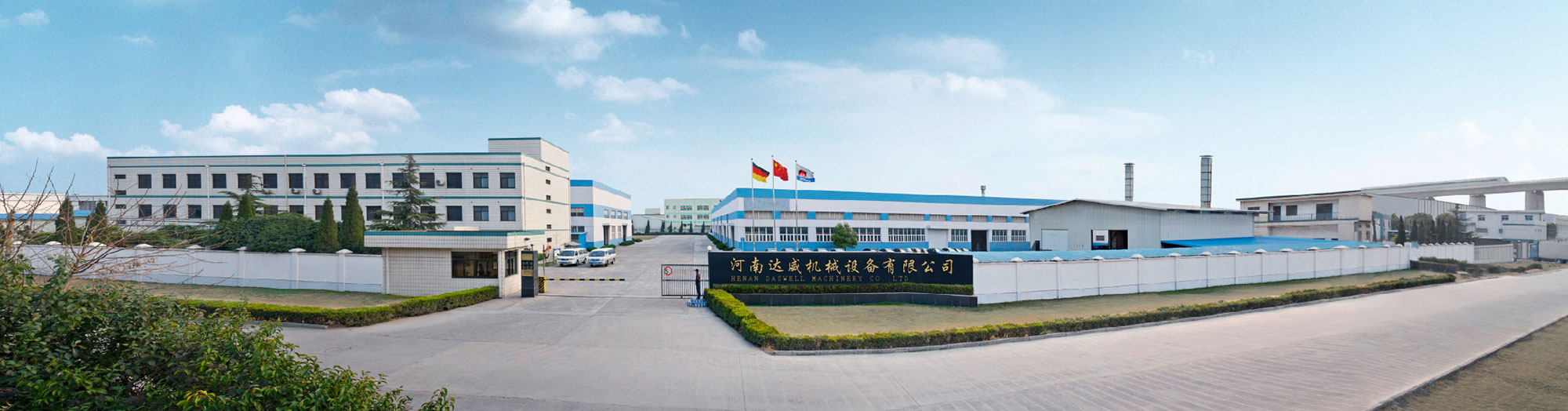 Daswell Machinery Co.,Ltd