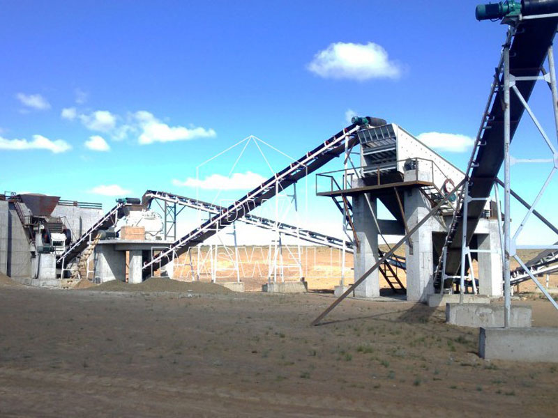 Daswell crushing plant application in construction site